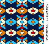 ethnic boho seamless pattern.... | Shutterstock .eps vector #1311055547