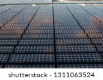the solar panels on the lawn | Shutterstock . vector #1311063524