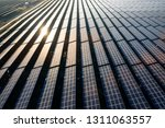 the solar panels on the lawn | Shutterstock . vector #1311063557