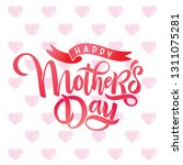 vector mothers day bright... | Shutterstock .eps vector #1311075281