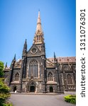 side view of st patrick's... | Shutterstock . vector #1311076301