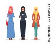 arab women character set.... | Shutterstock .eps vector #1311084131
