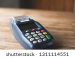 credit card machine on the... | Shutterstock . vector #1311114551