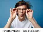a man with poor eyesight in...   Shutterstock . vector #1311181334