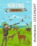 hunting sport  hunter holding... | Shutterstock .eps vector #1311196247