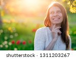 beautiful young woman  standing ... | Shutterstock . vector #1311203267