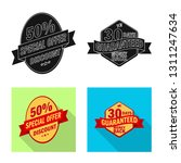 vector illustration of emblem... | Shutterstock .eps vector #1311247634