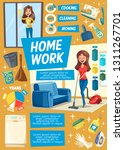 home work service cleaning ...   Shutterstock .eps vector #1311267701