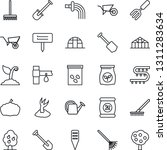 thin line icon set   job vector ... | Shutterstock .eps vector #1311283634