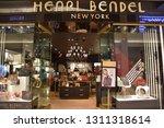 bloomington  minnesota   jul 27 ... | Shutterstock . vector #1311318614