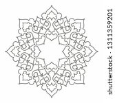 colorful mandala. islam  arabic ... | Shutterstock .eps vector #1311359201