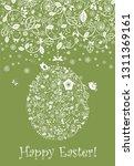 easter decorative olive green... | Shutterstock . vector #1311369161