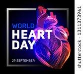 vector human body heart with... | Shutterstock .eps vector #1311373961