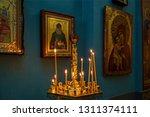 kiev  ukraine january 27  2019  ... | Shutterstock . vector #1311374111