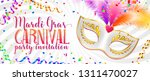 bright carnival mask with... | Shutterstock .eps vector #1311470027