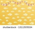 asian design cloud background | Shutterstock .eps vector #1311505034