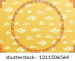 asian design cloud background... | Shutterstock .eps vector #1311506564