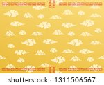 asian design cloud background... | Shutterstock .eps vector #1311506567