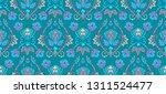 green vintage islamic floral... | Shutterstock .eps vector #1311524477
