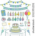 anniversary  event material set | Shutterstock .eps vector #1311551231