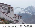 china tibet potala palace    Shutterstock . vector #1311563834