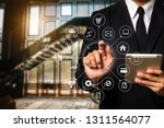 data management system with... | Shutterstock . vector #1311564077