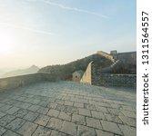 great wall of beijing china    Shutterstock . vector #1311564557