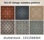 set of retro wallpaper and... | Shutterstock .eps vector #1311568364