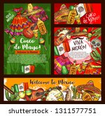 mexican cinco de mayo fiesta... | Shutterstock .eps vector #1311577751