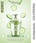 body wash natural product with... | Shutterstock .eps vector #1311590504