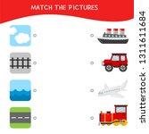 matching children educational... | Shutterstock .eps vector #1311611684