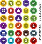 white solid icon set  scoop...   Shutterstock .eps vector #1311620531