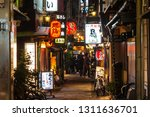 osaka   japan   january 30 ... | Shutterstock . vector #1311636701