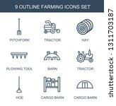 farming icons. trendy 9 farming ... | Shutterstock .eps vector #1311703187