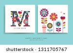 set of mother's day greeting... | Shutterstock .eps vector #1311705767