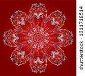 Decorative Round Mandala From...