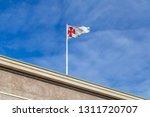 copenhagen  denmark   february... | Shutterstock . vector #1311720707