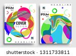 modern abstract covers set.... | Shutterstock .eps vector #1311733811