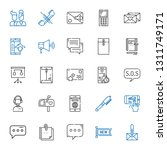 message icons set. collection... | Shutterstock .eps vector #1311749171