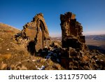 ani ruins  ani is a ruined city ... | Shutterstock . vector #1311757004