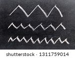 white chalk hand drawing in... | Shutterstock . vector #1311759014