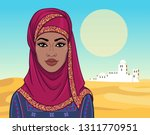 animation portrait of the... | Shutterstock .eps vector #1311770951