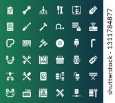 hardware icon set. collection... | Shutterstock .eps vector #1311784877