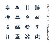 machinery icon set. collection... | Shutterstock .eps vector #1311786761