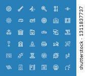editable 36 engine icons for...   Shutterstock .eps vector #1311837737