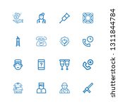 editable 16 assistance icons... | Shutterstock .eps vector #1311844784