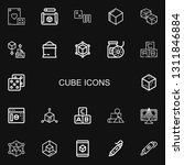 editable 22 cube icons for web... | Shutterstock .eps vector #1311846884