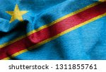 high resolution democratic... | Shutterstock . vector #1311855761