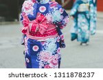 young girl wearing japanese... | Shutterstock . vector #1311878237