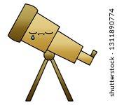 gradient shaded cartoon of a... | Shutterstock .eps vector #1311890774